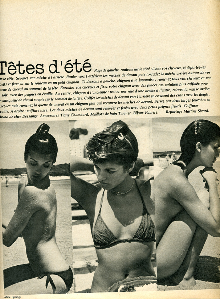 French_elle_28_july_1975__springs4sm